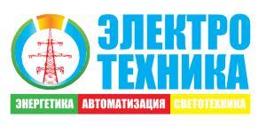 Специалисты энергокомплекса России съедутся на Сибирский энергетический фор ...